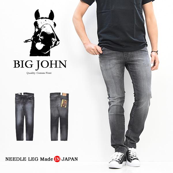 【送料無料】 BIG JOHN ビッグジョン M3 NeedleLeg スキニー 日本製 国産 ハイパワーストレッチデニム ジーンズ Gパン ジーパン パンツ タイトストレート メンズ 細め アスレジャー ビックジョン MMM135G-D60 ブラックユーズド