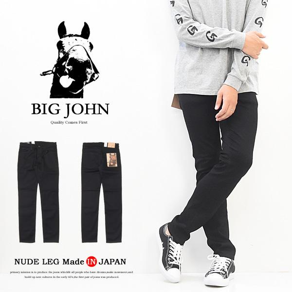 BIG JOHN ビッグジョン M3 NUDE LEG スーパースキニー 日本製 ストレッチデニム ジーンズ パンツ タイト メンズ スリム 送料無料 MMM106J-D61 ブラック 黒