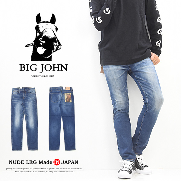 BIG JOHN ビッグジョン M3 NUDE LEG スーパースキニー 日本製 ストレッチデニム ジーンズ パンツ タイト メンズ スリム 送料無料 MMM106J-414C ユーズド加工