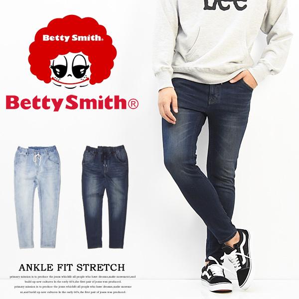 Betty Smith メンズ ジョガーパンツ スキニー ストレッチデニム ベティスミス イージーパンツ ジーンズ ストレッチ素材 メンズ 送料無料 BAM-6032A