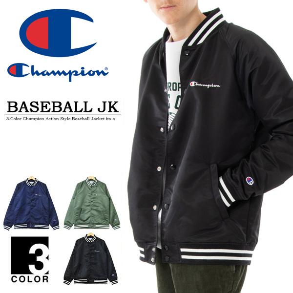 Champion チャンピオン アクションスタイル ベースボールジャケット メンズ レディース ユニセックス アメカジ 送料無料 ライトアウター C3-J619