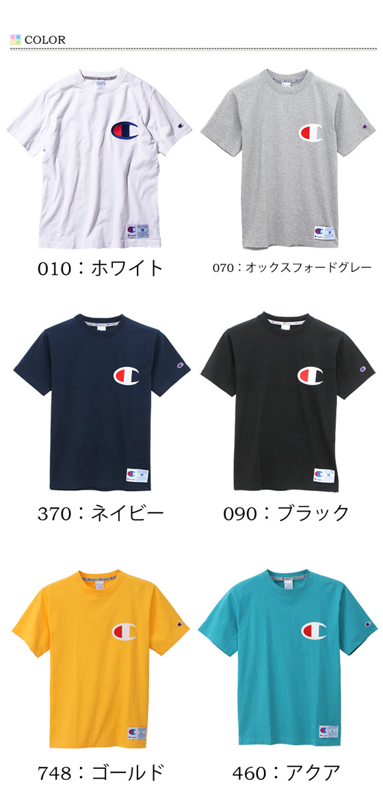 b09d65239d8e It is the introduction of the latest short-sleeved T-shirt from champion  ACTION STYLE. One article characterized by the big C logo embroidery of the  left ...