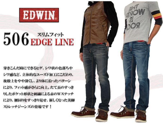 EDWIN (Edwin) CM, buzz! Did model in the world! NEW beauty leg stretch jeans 506 EDGE LINE slim fit EG506