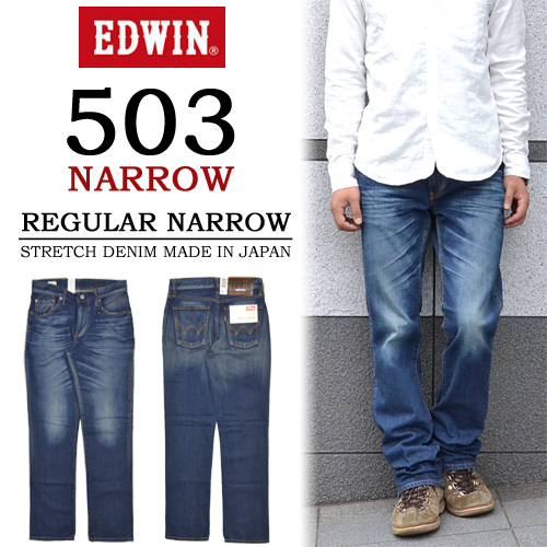 Edwin Jeans Barbour Online Shop Barbour Clothing Jackets And