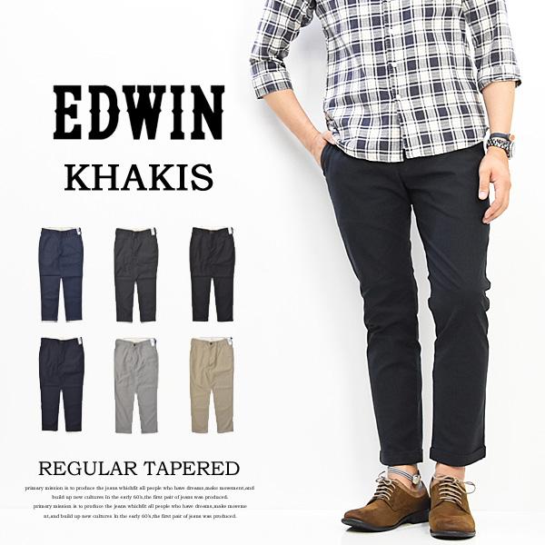 【送料無料】 EDWIN エドウィン KHAKIS レギュラーテーパード トラウザーズパンツ アンクル丈 9分丈 チノパンツ カラーパンツ ストレッチ素材 チノパン メンズ ビジネスカジュアル K2032