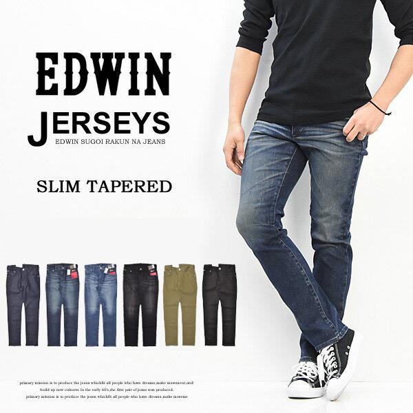 【送料無料】 大寸サイズ 大きいサイズ ビッグサイズ EDWIN エドウィン ジャージーズ レギュラーテーパードデニム デニムパンツ ジーンズ Gパン ジーパン ER33 日本製 メンズ