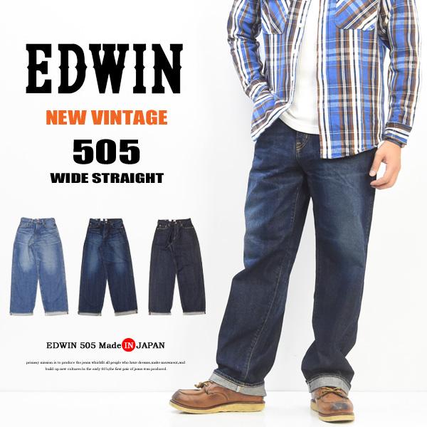 EDWIN エドウィン NEW Vintage 505 ワイドストレート デニム ジーンズ 日本製 股上深め 13oz セルビッジ パンツ メンズ カイハラデニム カイハラ 定番 送料無料 E505