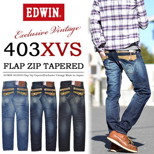 EDWIN (Edwin) 403 XVS flap zip regular tapered denim jeans 483 XVS