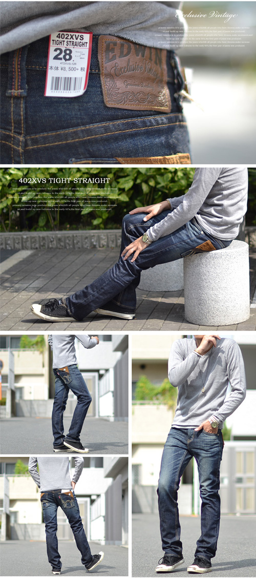 EDWIN(埃德温)402XVS紧凑的笔直伸展粗斜纹布牛仔裤472XVS-126深色蓝色