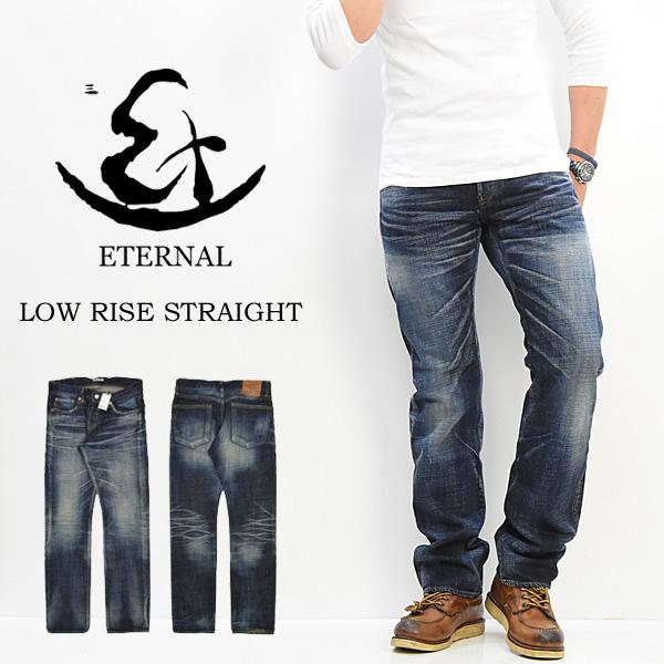 【送料無料】 ETERNAL(エターナル) ローライズ ストレート デニムジーンズ 53738-1 ダークインディゴ