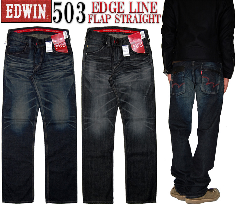 EDWIN (Edwin) excellent fit and beautiful leg stretch jeans 503 BLUE TRIP EDGE LINE flap straight EGF503