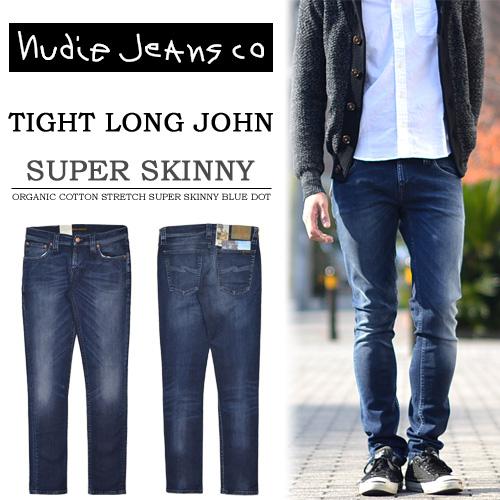 【送料無料】 Nudie Jeans(ヌーディージーンズ) TIGHT LONG JOHN(タイトロングジョン) スーパースキニー ストレッチデニム 39161-1080-177 ORG.BLUE DOT