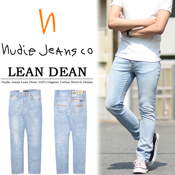 Nudie Jeans ヌーディージーンズ LEAN DEAN リーンディーン スリムテーパード ストレッチデニム 47161-1140 CLASSIC USED 112652 送料無料 スキニー