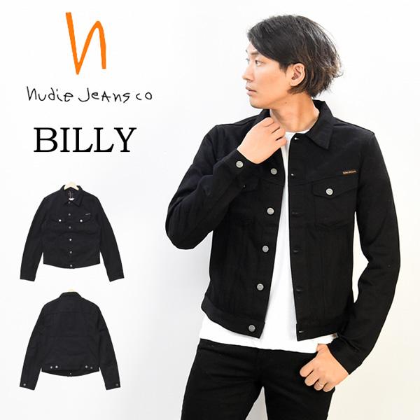 Nudie Jeans ヌーディージーンズ BILLY ビリー デニムジャケット Gジャン メンズ ブラック 黒 ドライデニム 47161-5024 B26 送料無料 160605