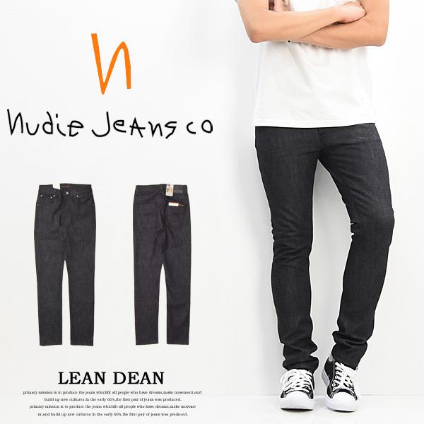 【送料無料】 Nudie Jeans ヌーディージーンズ LEAN DEAN(リーンディーン) スリムテーパード ストレッチデニム 48161-1095 DRY DEEP DARK COMF 112744 スキニー ヌーディジーンズ ブラックデニム スキニー 黒
