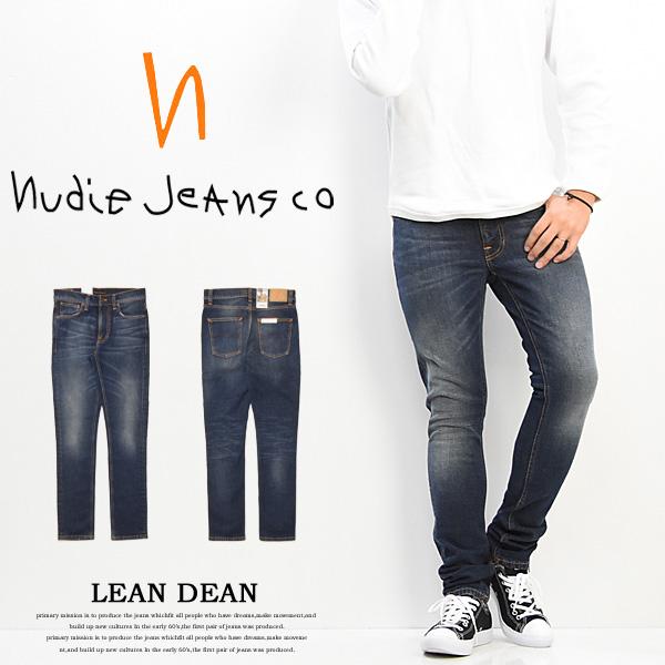 Nudie Jeans ヌーディージーンズ LEAN DEAN(リーンディーン) スリムテーパード ストレッチデニム 48161-1153 DARK BLUES 112788 スキニー ヌーディジーンズ ブルーデニム スキニー 青 送料無料