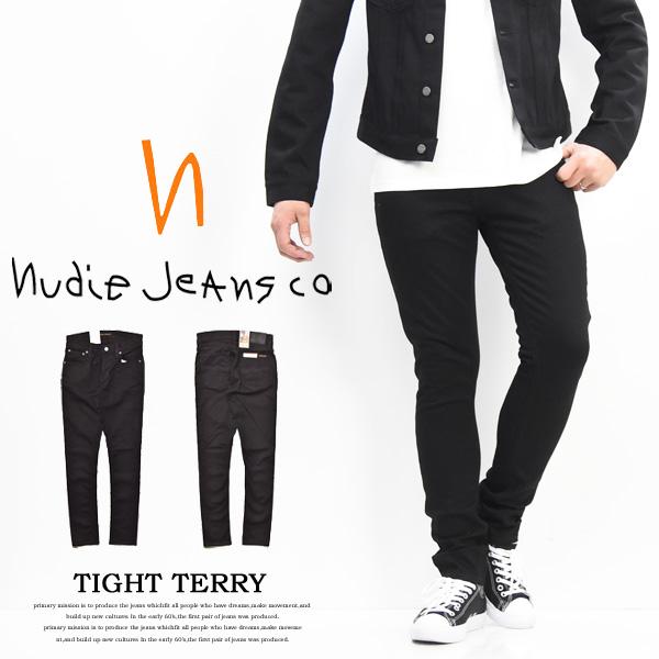 【送料無料】 Nudie Jeans ヌーディージーンズ TIGHT TERRY(タイトテリー) スキニー ストレッチデニム 46161-1017 DEEP BLACK ブラック 112451 スリム ヌーディジーンズ ブラックスキニー 黒