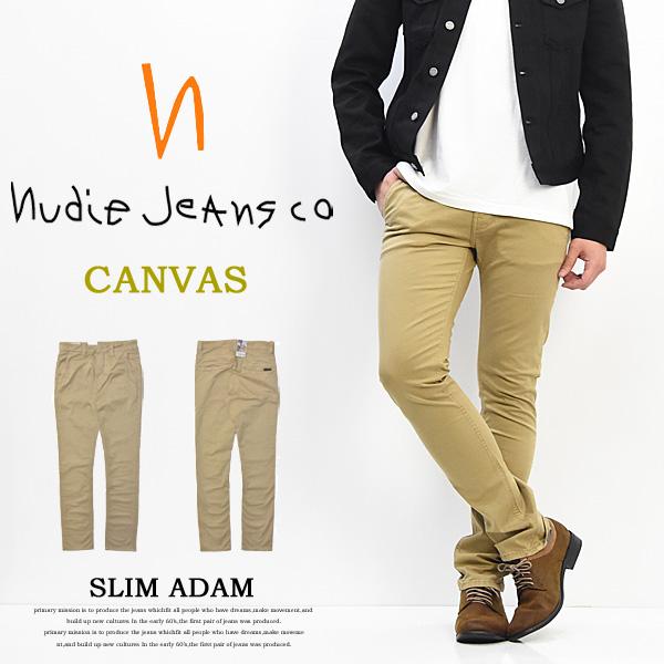 【送料無料】 Nudie Jeans ヌーディージーンズ SLIM ADAM(スリムアダム) スリムテーパードチノ ストレッチ素材 チノパンツ トラウザーパンツ 45161-2002-203 BEIGE ベージュ 120104 スキニー ヌーディジーンズ