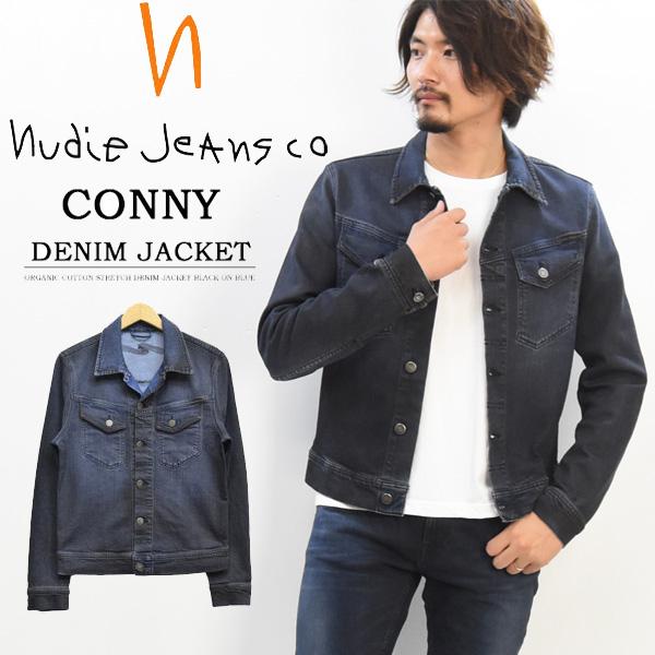 7c6ccb4ea1d3 Nudie Jeans (Nudie jeans) CONNY (Connie) denim jacket G Jean denim stretch  ...