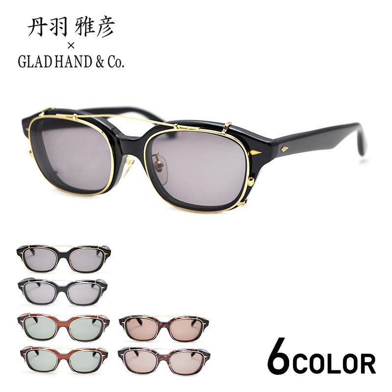 グラッドハンド × 丹羽雅彦 ジミー グラス クリップオンセット 眼鏡 サングラス GLADHAND J-IMMY & CLIP ON - GLASSES