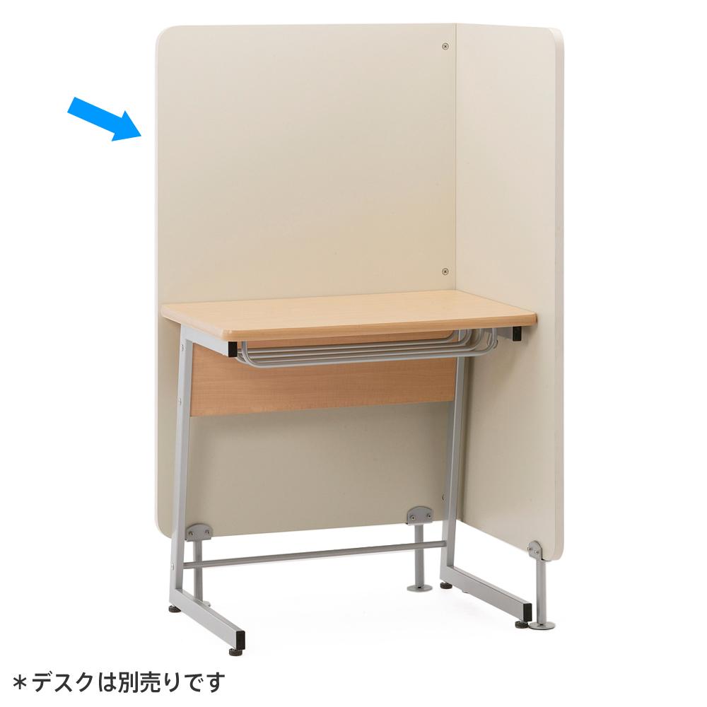 楽天市場】研修用デスクパーテーション rfjd2-8613【送料無料