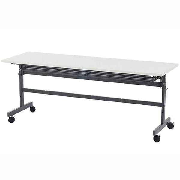 アールエフヤマカワ フォールディングテーブル IV W1800xD600 ホワイト SHFT-1860-4WH