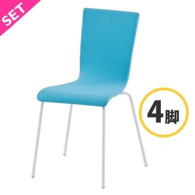 ファブリックチェア ターコイズブルー(4脚入)RFC-FPBLWF-4SET 椅子 会議用椅子 会議椅子 イス ミーティングチェア カフェチェア ダイニングチェア ワークチェア スタッキングチェア スタックチェア