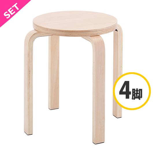 木製丸椅子 / ナチュラル (4脚入) Z-SHSC-1-4SET アールエフヤマカワ RFyamakawa スタッキングスツール スタックチェア いす 丸椅子 丸イス ラウンドチェア 待合室 待合スペース 休憩室 作業椅子 待合椅子 待合イス
