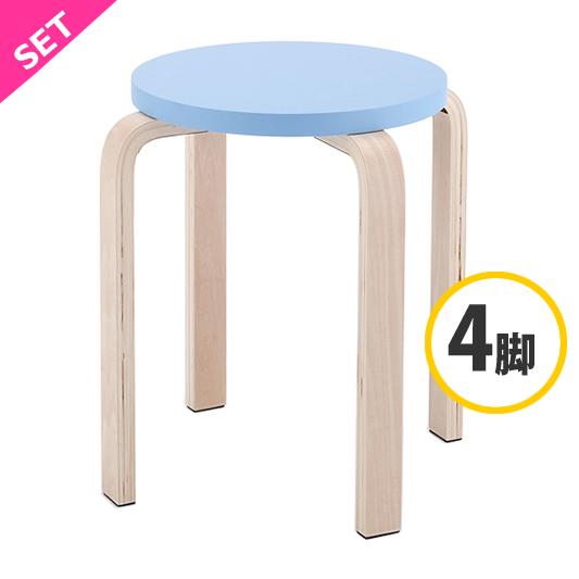 木製丸椅子 / ブルー (4脚入) Z-SHSC-1B-4SET アールエフヤマカワ RFyamakawa スタッキングスツール スタックチェア いす 丸イス ラウンドチェア 待合室 待合スペース 休憩室 作業椅子 待合椅子 待合イス