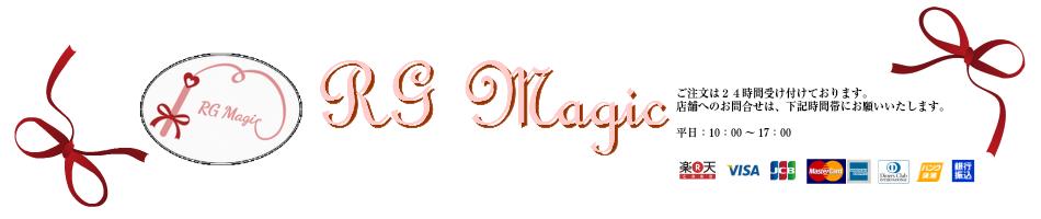 RG Magic:新体操用品・リボンケース・フープカバーの販売