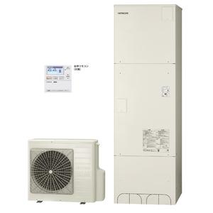 日立(HITACHI) エコキュート BHP-ZA46RU 給 湯 専 用 (オートストップ機能付) タンク容量460L(4~6人用)台所リモコン付属 ※脚部カバーは別売です