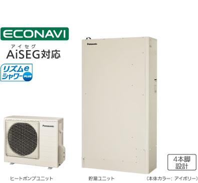 エコキュート 370L パナソニック Panasonic  HE-WU37GQS WUGシリーズ パワフル高圧薄型フルオート 370L(3~5人用) 屋外設置用