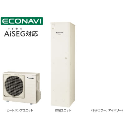 エコキュート 195L パナソニック Panasonic  HE-V20FQS VFシリーズ コンパクト フルオート 195L(2~4人用) 屋外設置用