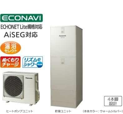 エコキュート 370L パナソニック Panasonic  HE-JPU37HQS [一般地向け]JPシリーズ パワフル高圧フルオート 370(3-5人用)