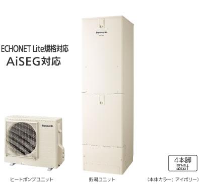 エコキュート 370L パナソニック Panasonic  HE-J37HSS [一般地向け]Jシリーズ セミオート370(3-5人用)