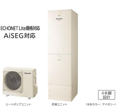 エコキュート 370L パナソニック Panasonic  HE-J37HZS [一般地向け]Jシリーズ 給湯専用 370(3-5人用) リモコン付属 脚部カバー別売 アイボリー