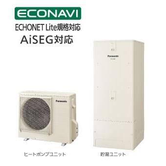 エコキュート 300L パナソニック Panasonic  HE-C30HQMS Cシリーズ フルオート 300L(2~4人用) 屋内設置用 エコナビ AiSEG対応 在庫品