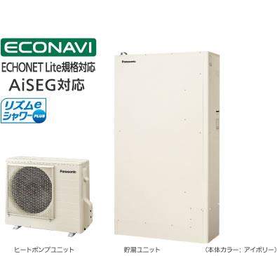 日本人気超絶の エコキュート 370L パナソニック Panasonic  屋外設置用 HE-W37HQS [一般地向け]Wシリーズ 薄型フルオート リズムeシャワー 370L(3~5人用)対応リモコン+脚部化粧カバーは別売品です, LARA LILY cd478fd1
