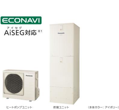 エコキュート 370L パナソニック Panasonic  屋外設置用 HE-D37FYS [一般地向け]DFシリーズ 床暖房 ・ i・ミスト接続機能付フルオート 370L(3~5人用)対応リモコン+脚部化粧カバーは別売品です