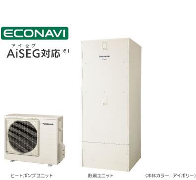 エコキュート 460L パナソニック Panasonic  屋内設置用 HE-D46FQMS [一般地向け]DFシリーズ 床暖房機能付フルオート 460L(4~7人用)※受注生産 対応リモコン+脚部化粧カバーは別売品です