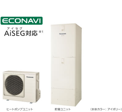 エコキュート 370L パナソニック Panasonic  屋内設置用 HE-D37FQMS [一般地向け]DFシリーズ 床暖房機能付フルオート 370L(3~5人用)※受注生産 対応リモコン+脚部化粧カバーは別売品です