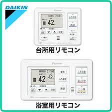 ダイキン(DAIKIN)ネオキュート専用に向け 【BRC065A5】 らくナビリモコンセット