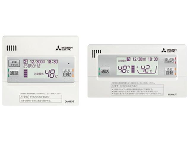 三菱電機 エコキュート インターホンタイプリモコンセット RMCB-D182SE