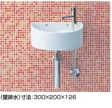 トイレ LIXIL INAX トイレ手洗器 狭小手洗シリーズ YAWL-33(B) ボトルトラップ 手洗タイプ(丸形)壁給水・壁排水 アクアセラミック