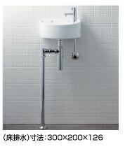 トイレ LIXIL INAX トイレ手洗器 狭小手洗シリーズ AWL-33(BS) ボトルトラップ 手洗タイプ(丸形) 壁給水・床排水 ハイパーキラミック