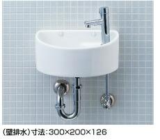 トイレ LIXIL INAX トイレ手洗器 狭小手洗シリーズ YAWL-33(P) Pトラップ 手洗タイプ(丸形)  壁給水・壁排水 アクアセラミック