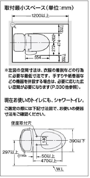 トイレ 本体 LIXIL  INAX シャワートイレ CW-KB23QC PASSO(パッソ)KBシリーズ KB23グレード アメージュZ便器専用 便座タイプ 大型共用 0.67L 貯湯式