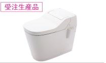 トイレ アラウーノS2 パナソニック Panasonic   (受注生産品)【XCH1401ZWS】ホワイト 壁排水タイプ 155タイプ 配管セット:壁排水タイプ