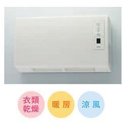 浴室暖房乾燥機  TOTO  三乾王 TYR620 TYR600シリーズ 換気扇連動タイプ ハイパワー200V 壁掛けタイプ