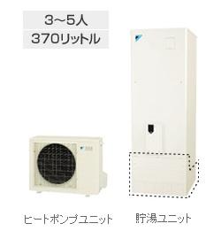 エコキュート 370L ダイキン(DAIKIN) エコキュート 【EQN37NFV】 370L 角型 フルオート